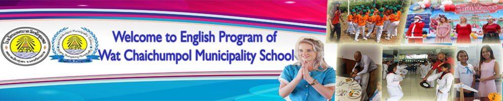 EP CCP SCHOOL